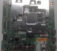 EBT64533004