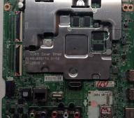 EBT64794102